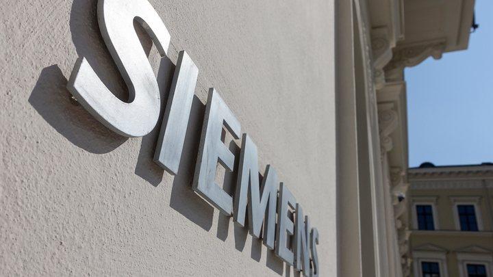 КомпанияSiemens заявила о прекращении поставок оборудования в Россию