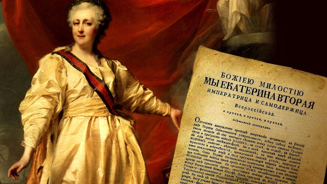 объявления аренде картинки присоединение крыма к россии 1783 год днях про нее