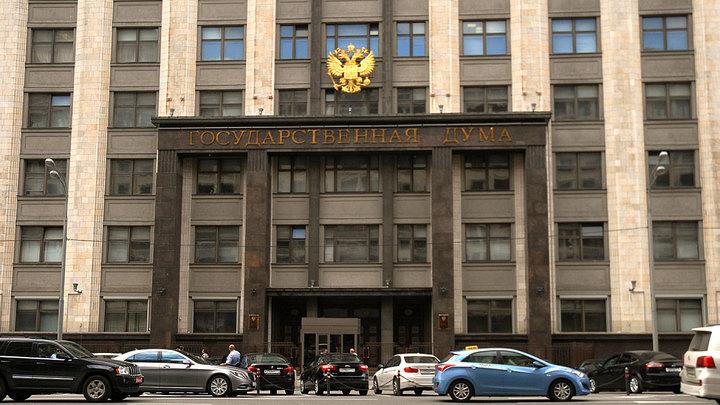 Инструкция: Можно ли отозвать депутата Государственной Думы?