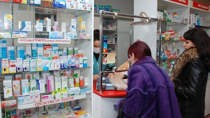 Потратили на новогодние праздники?: Ярославцы отказываются от бессмысленных льгот на лекарства