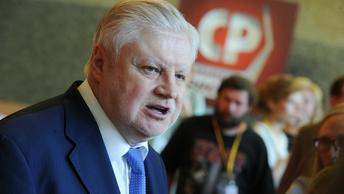 Сергей Миронов: Правительство хочет залезть в карманы к гражданам