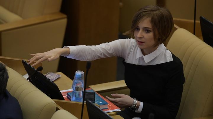 Кто сказал, что они честные? Наталья Поклонская откровенно высказалась о крикунах на митингах