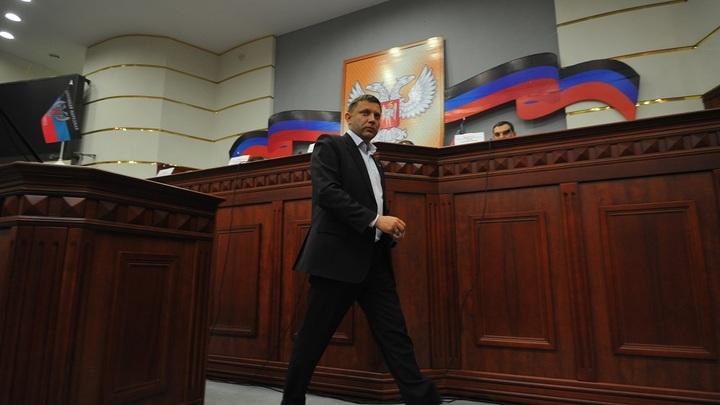 Когда «Минск» перестанет убивать население Донбасса?