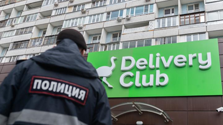 Драка курьеров в Москве началась из-за маски - СМИ