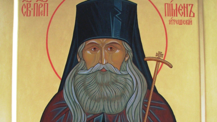 Преподобный Пимен Угрешский. Православный календарь на 30 августа