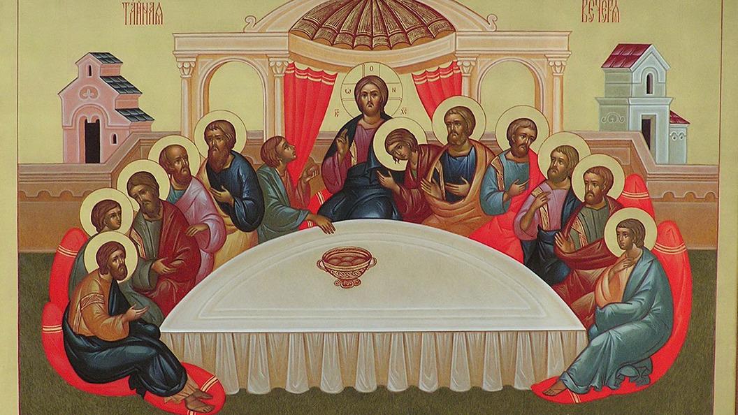 На каком хлебе совершил Евхаристию Спаситель?