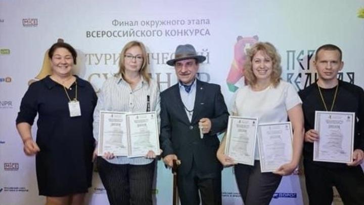 Самарцы вернулись с конкурса Туристический сувенир Приволжье победителями