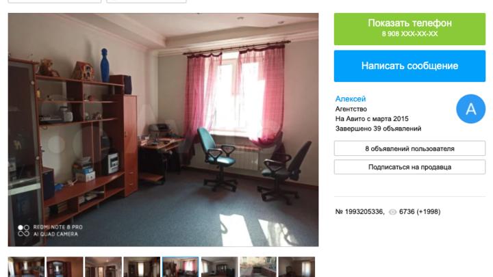 В Магнитогорске продают квартиру бывшего мэра Евгения Тефтелева