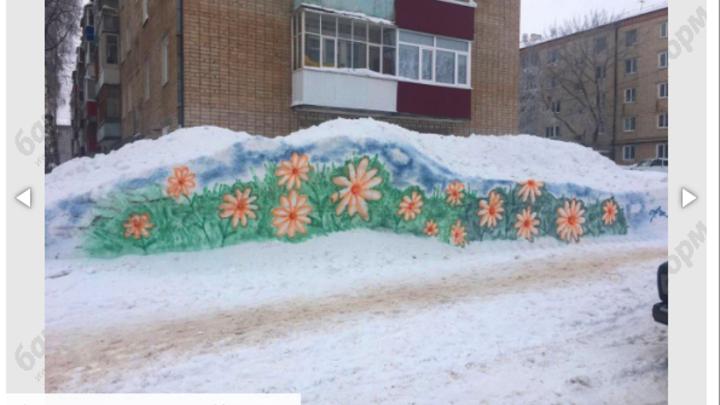 В Челябинской области журналисты опубликовали фейковое поздравление к 8 марта