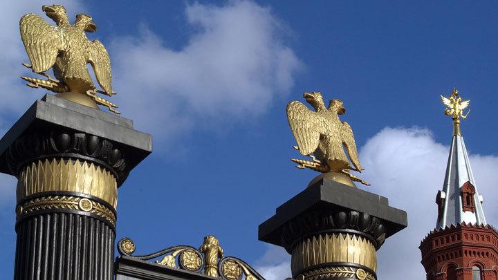 Государство как союз власти и нации: Монархическая идеология