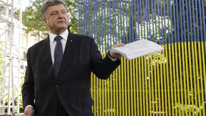 Многим дипломатам было стыдно за внешний вид Порошенко: Признание экс-главы президентского протокола Украины