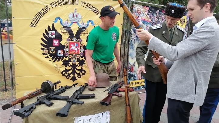 Челябинцы узнали о том, как русские становились бессмертными