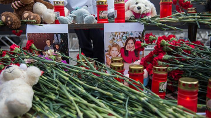 В Кемерове проходят первые похороны погибших в ТЦ