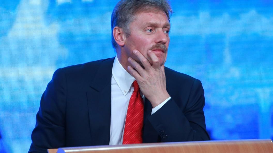 Песков: РФ небудет скоропалительно отвечать насанкции США