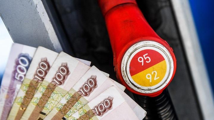 Почему действия правительства являются главной причиной роста цен на бензин в России
