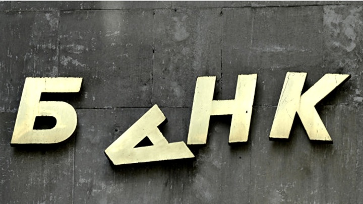Итоги Урагана Эльвира: Каждый десятый банк в России банкрот, 80% - на голодном пайке