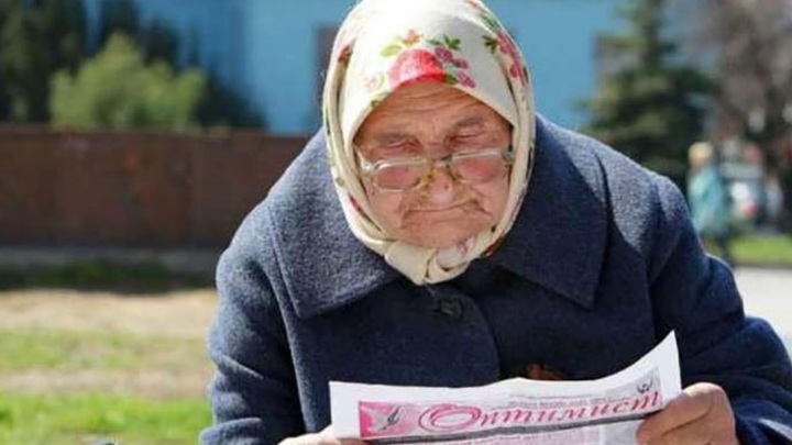 Какой эффект даст предстоящее повышение пенсионного возраста