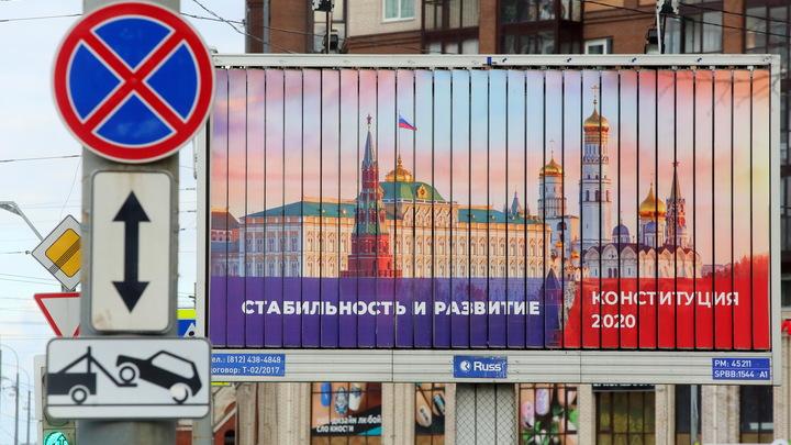 Отречёмся и пропадём: Актриса Екатерина Васильева обратилась к России, говоря о Боге в Конституции