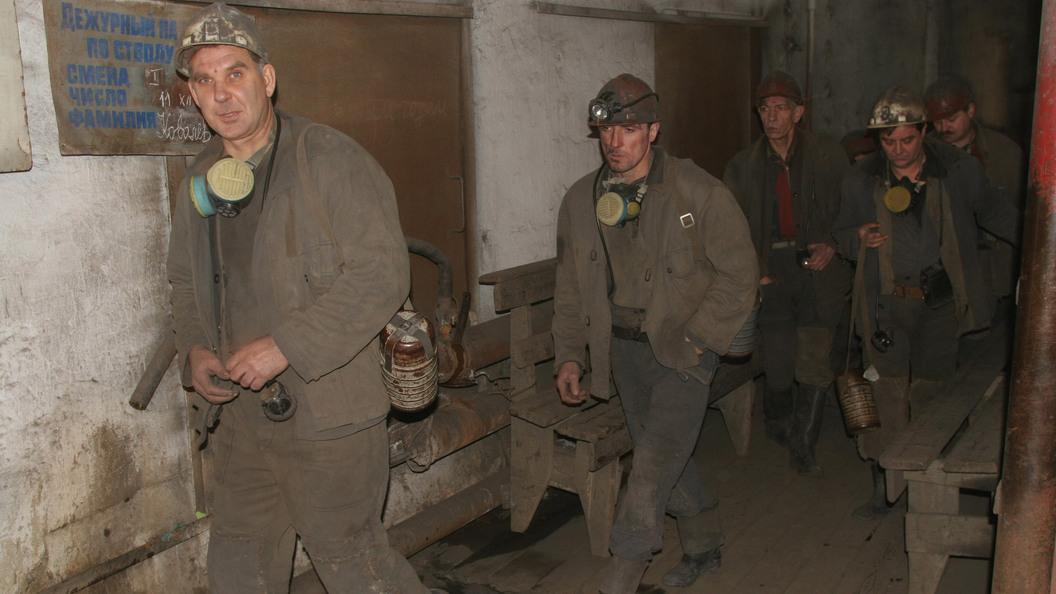 Украина, доверившись импорту из США и Африки, урезала выработку угля