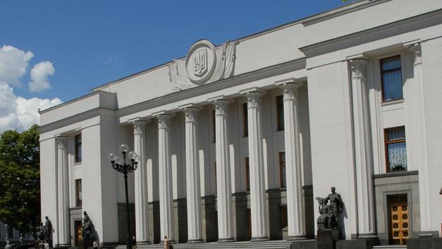 В Верховной раде Украины начали потихоньку разбирать крышу - фото