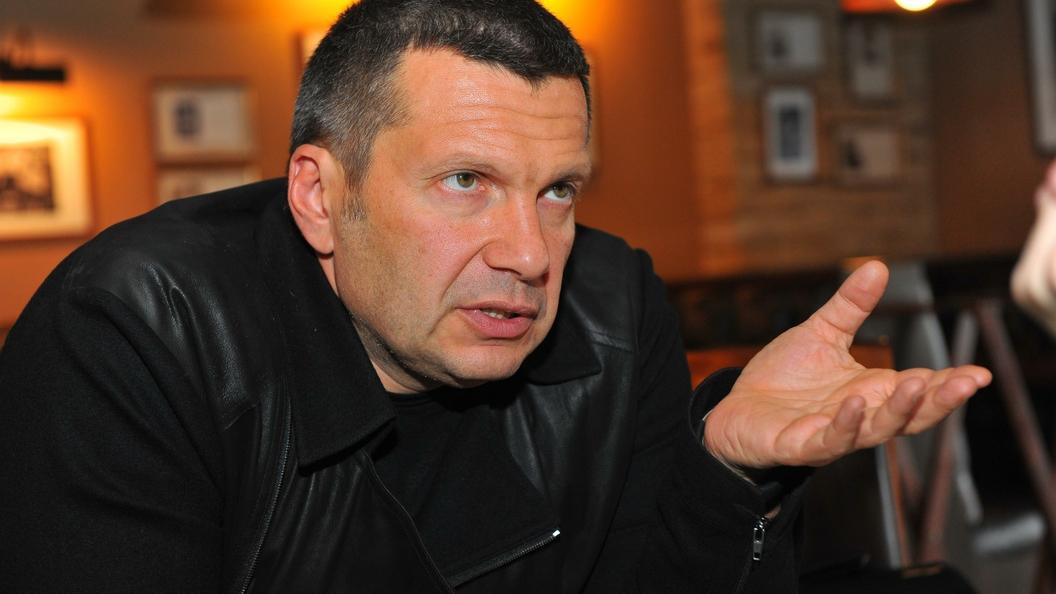 Соловьев обвинил главреда «Эха Москвы» втравле репортеров ВГТРК