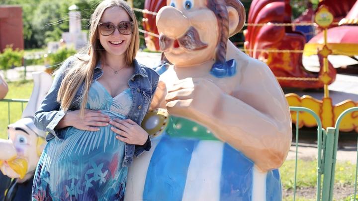 Малоимущих беременных Подмосковья поддержат рублём с 1 июля