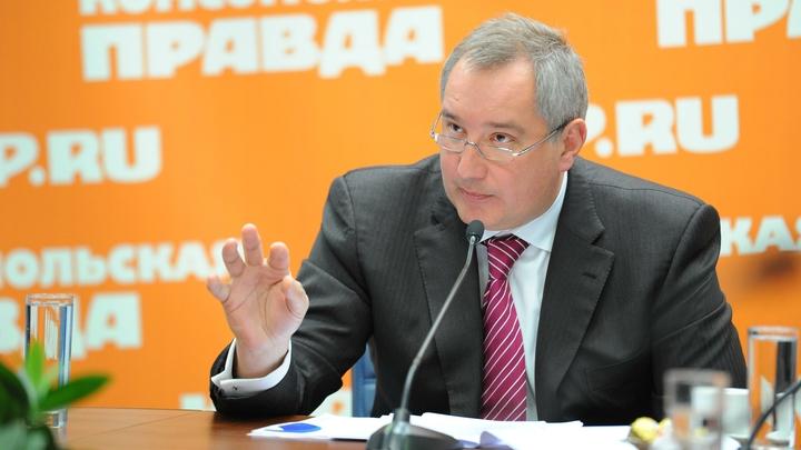 Рогозин: К 2020 в России смогут строить суперавианосцы водоизмещением 115 тысяч тонн