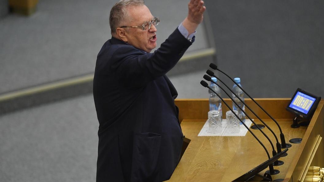 Защитника монархии Жириновского выдвинули кандидатом в президенты