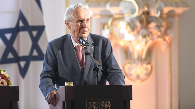 Президент Чехии сообщил о первых шагах по переносу посольства страны в Иерусалим