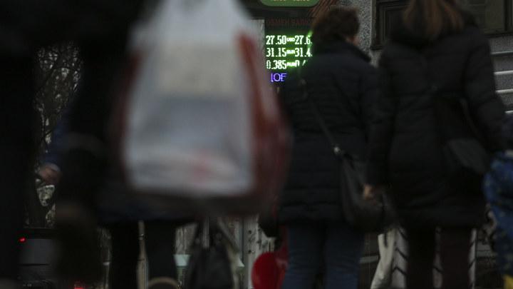 Шеф, всё пропало? Долговую яму Украины эксперт расширила до небывалых размеров