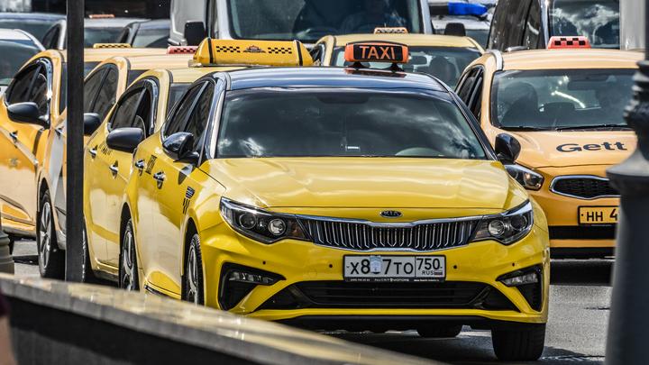 Извините, стоит камера: Московские таксисты отказываются от заказов в центре столицы
