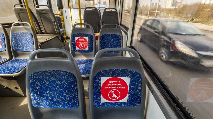 В Новосибирске пассажирка автобуса устроила скандал из-за маски