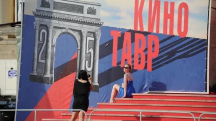 В Сочи стартует фестиваль «Кинотавр»