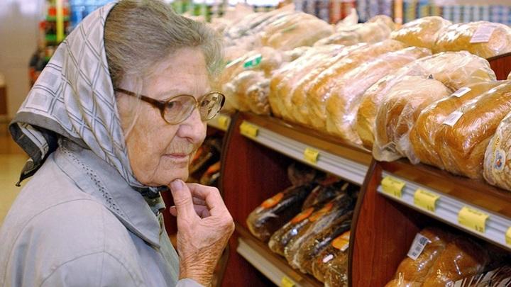 Пенсионной надбавки хватит на 13 буханок хлеба. Но не всем
