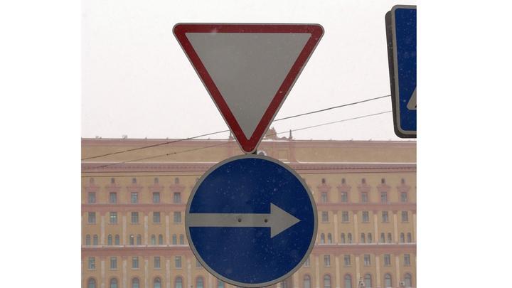 В Москве найден мёртвым генерал ФСБ. Рядом с телом нашли удостоверение - источник