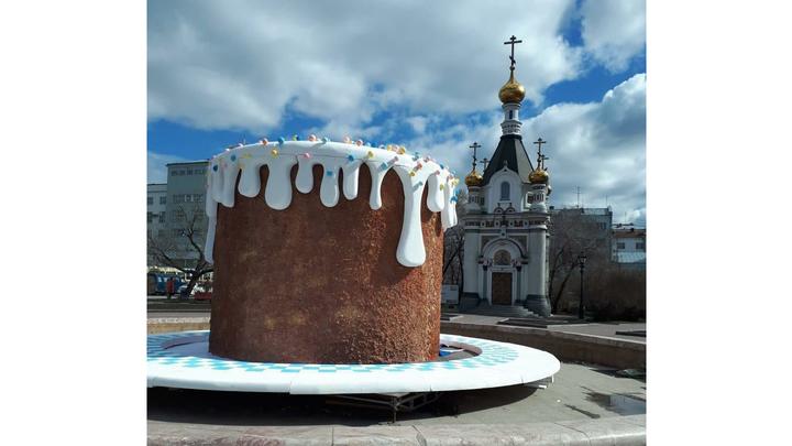 В Екатеринбурге испекут царь-кулич с макетом собора на маковке