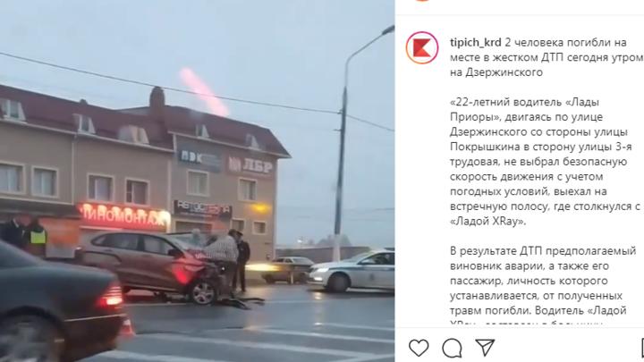 В Краснодаре водитель на чужом авто устроил аварию с двумя погибшими