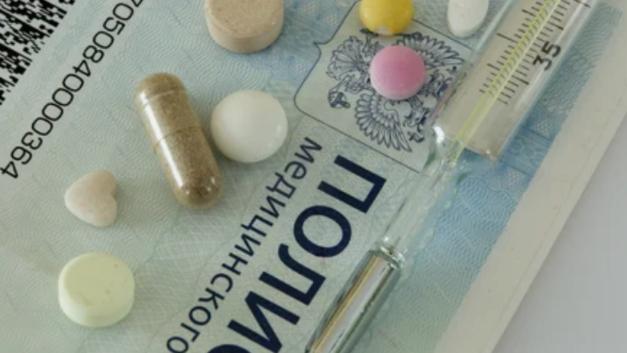 На Кубани бесплатных препаратов для лечения ковида дома хватит на трех тысяч пациентов