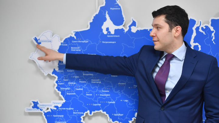 Читайте книжки о России: Калининградский губернатор высмеял генерала США, объявившего о планах удара