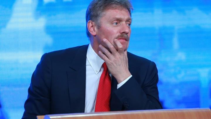 Песков вспомнил Украину, говоря о взрыве на газораспределительной станции в Австрии