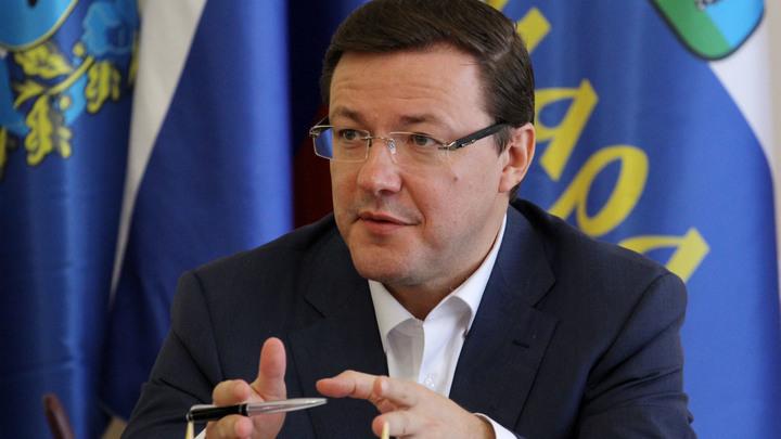 Губернатор Азаров попросил прощения у жителей Самарской области
