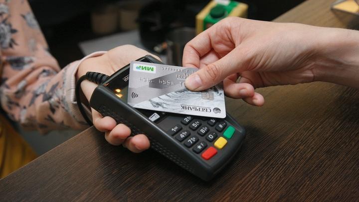 Житель Сызрани признался в краже банковской карты