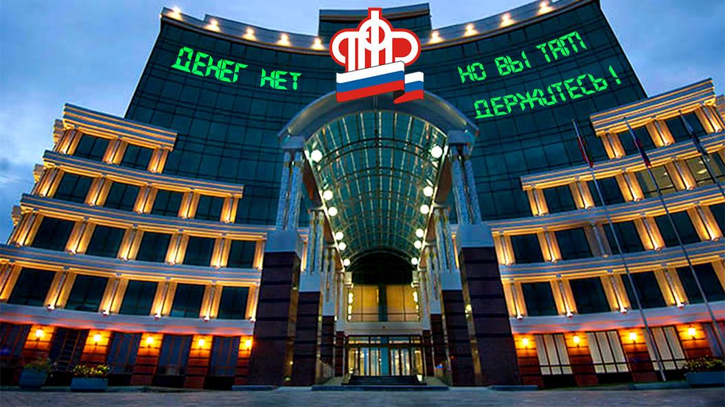 Дмитрий Медведев пожелал пенсионерам всего хорошего
