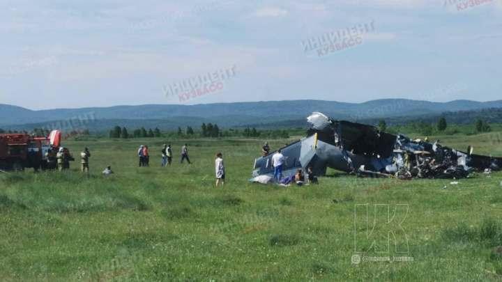 Прокуратура назвала причины крушения Л410 в Журавлево