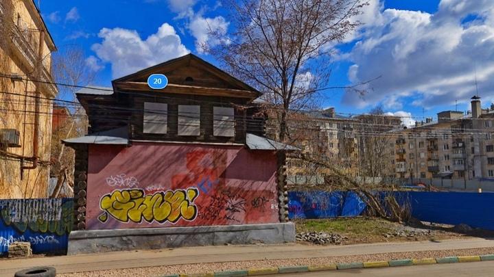 Не надо каждый старый дом приписывать к ОКН. Эксперт о сносе 182-летнего дома в Нижнем Новгороде