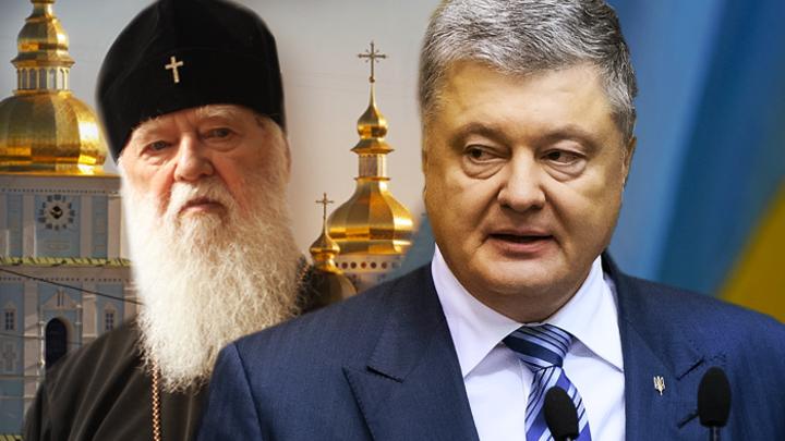 Волчий собор пана Порошенко