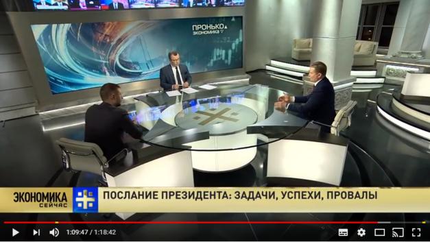 Александр Шерин об ОПК: Они постепенно перейдут на гражданскую продукцию