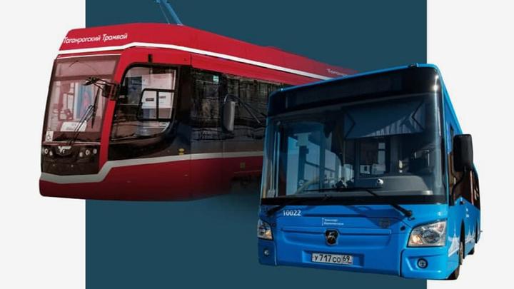 Программа развития общественного транспорта набирает обороты: ВЭБ.РФ идёт в регионы