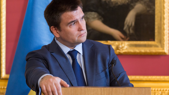Киевтребует любви от Евросоюза вне пределов Восточного партнерства