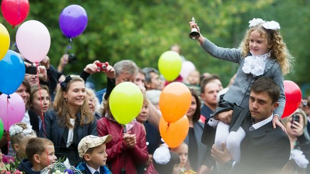 ФСБ спасло московских детей от теракта